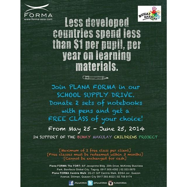 forma-schoolsupplydrive